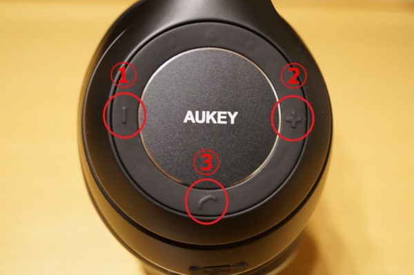「AUKEY bluetoothヘッドホン EP-B52」の使い方、Bluetooth接続方法解説