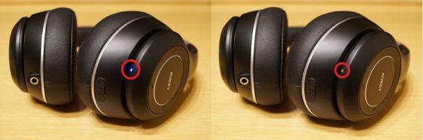 「AUKEY bluetoothヘッドホン EP-B52」と「iPhone」とのBluetooth接続/ペアリング方法