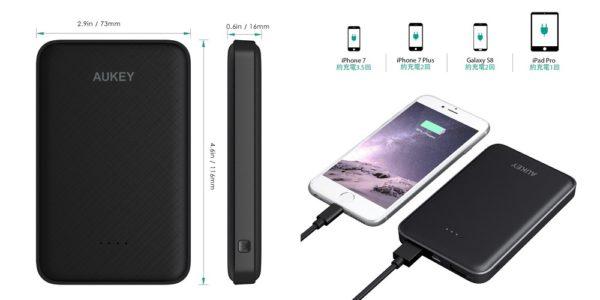 「AUKEY モバイルバッテリー 10000mAh PB-N50」の特徴/仕様