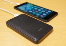【レビュー】大容量なのにコンパクト!「AUKEY モバイルバッテリー 10000mAh PB-N50」は2USBポート搭載で便利なモバイルバッテリー!