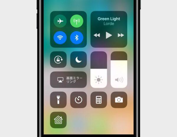 iOS 11 Tips:コントロールを取得する