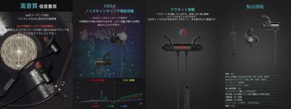 「SoundPEATS Q30 Bluetooth イヤホン」の特徴/仕様