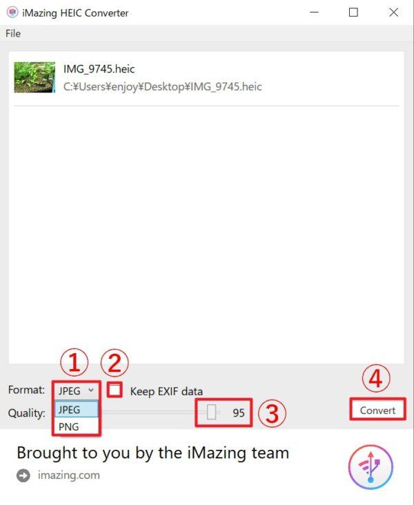 「iMazing HEIC Converter」の使い方