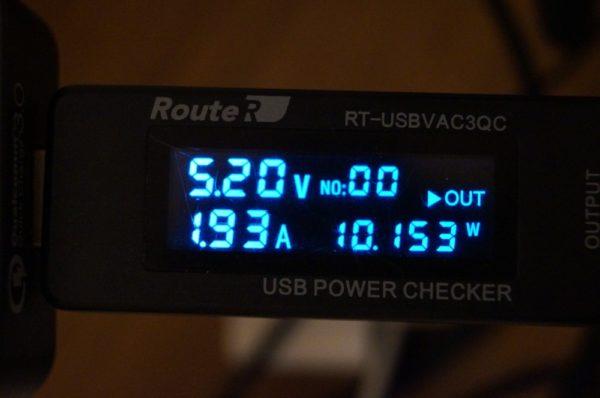 「Tronsmart モバイルバッテリー 5000mAh PB5」レビューまとめ!