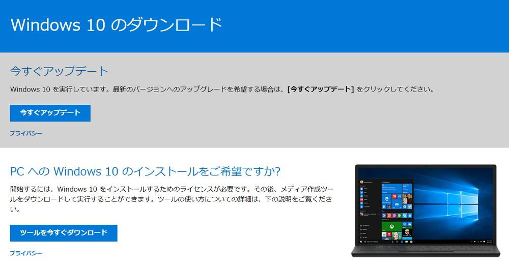 MacでWindowsインストールディスクをISOイメー …