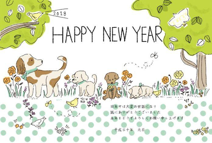 新年明けましておめでとうございます!&2018年IT業界の気になる展望まとめ!