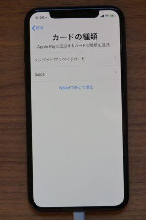 iTunesを介してバックアップ済みのデータをiPhone Xへ復元/移行する。