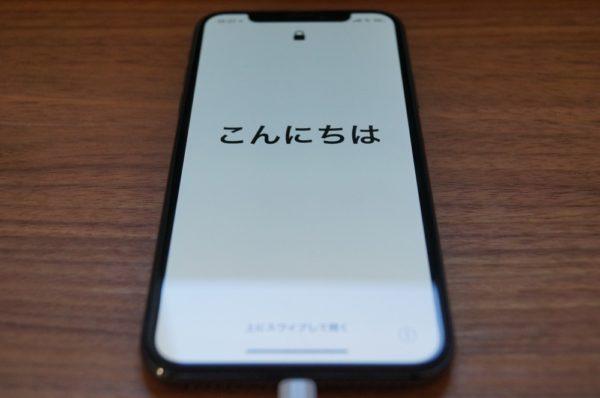 iPhoneやiPadを初期化/リセットする方法