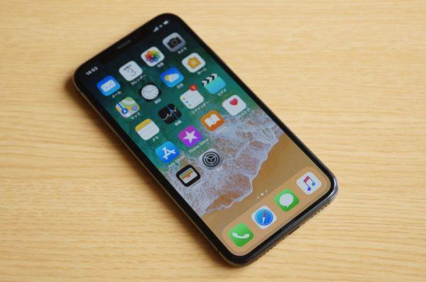 iPhone X:復元作業完了後はFace IDの登録をお忘れなく!