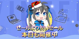 GearBestが日本向けのセールページを更新!お買い得なスマホやタブレット、ノートパソコンが盛りだくさんですよ!