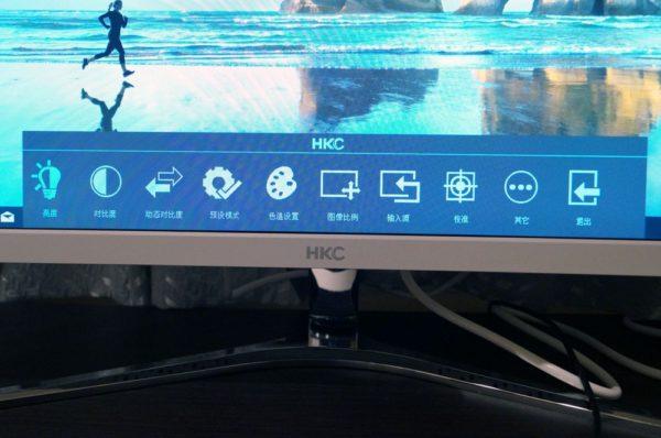 「HKC C7000」レビューまとめ!