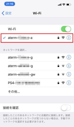 【11ac】に対応した無線LANルーター(Wi-Fiルーター)を選ぶのがポイント。「a」と「g」の違いにも注意!