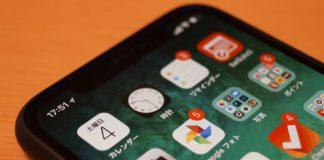 12月2日未明より、iPhoneが再起動を繰り返す不具合が一部ユーザーにおいて発生中の模様。対処方法は該当アプリの通知をオフ。