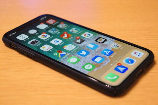 iPhone X レビューまとめ!未来感ハンパない素晴らしい仕上がり!とは言えない。