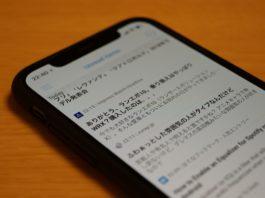 やっぱり「Reeder 3」は神アプリ!「Newsify」も無料ながらなかなか優秀!