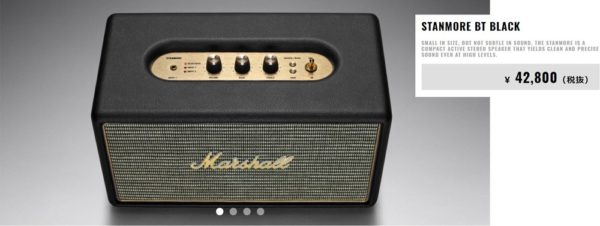 Marshall STANMORE BLUETOOTH スピーカー