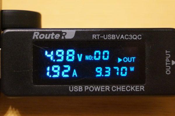 「Tronsmart Prime 10000 モバイルバッテリー PB10L」の充電性能検証