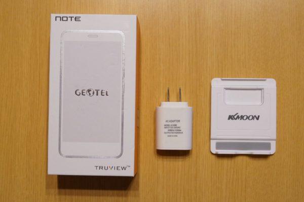 「Geotel Note」のセット内容