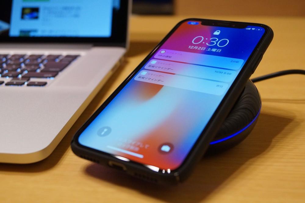 【レビュー】iPhone X / 8対応!「dodocool PowerPort Qi急速ワイヤレス充電器」は充電状態が分かりやすく使い勝手も良好なワイヤレス充電器!