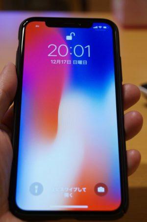 個人的にiPhone Xの顔認証「Face ID」は使い勝手が悪すぎる。