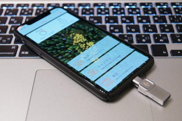 iPhone / iPadの容量不足を解消!キングストン「DataTraveler Bolt Duo」はライトニング端子付きで直挿iPhone / iPadの容量不足を解消!キングストン「DataTraveler Bolt Duo」はライトニング端子付きで直挿し可能なUSBメモリ!し可能なUSBメモリ!