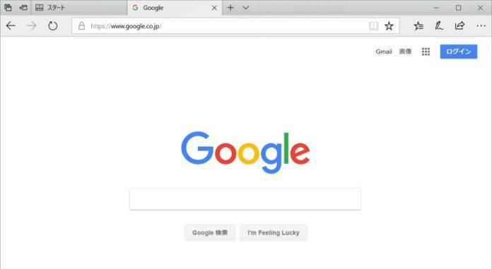 Microsoft Edge で既定の検索エンジンを「Google」に変更する方法