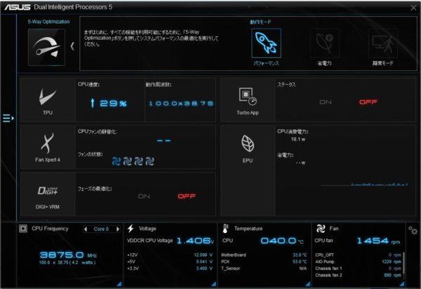 AMD Ryzen7 1700 オーバークロック