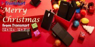Tronsmartが12月31日までAmazonにおいて「クリスマスセール」を開催中!人気のモバイルバッテリーやBluetoothスピーカーが安い!割引クーポンを頂いたのでご紹介します!プレゼント企画もあるよ。