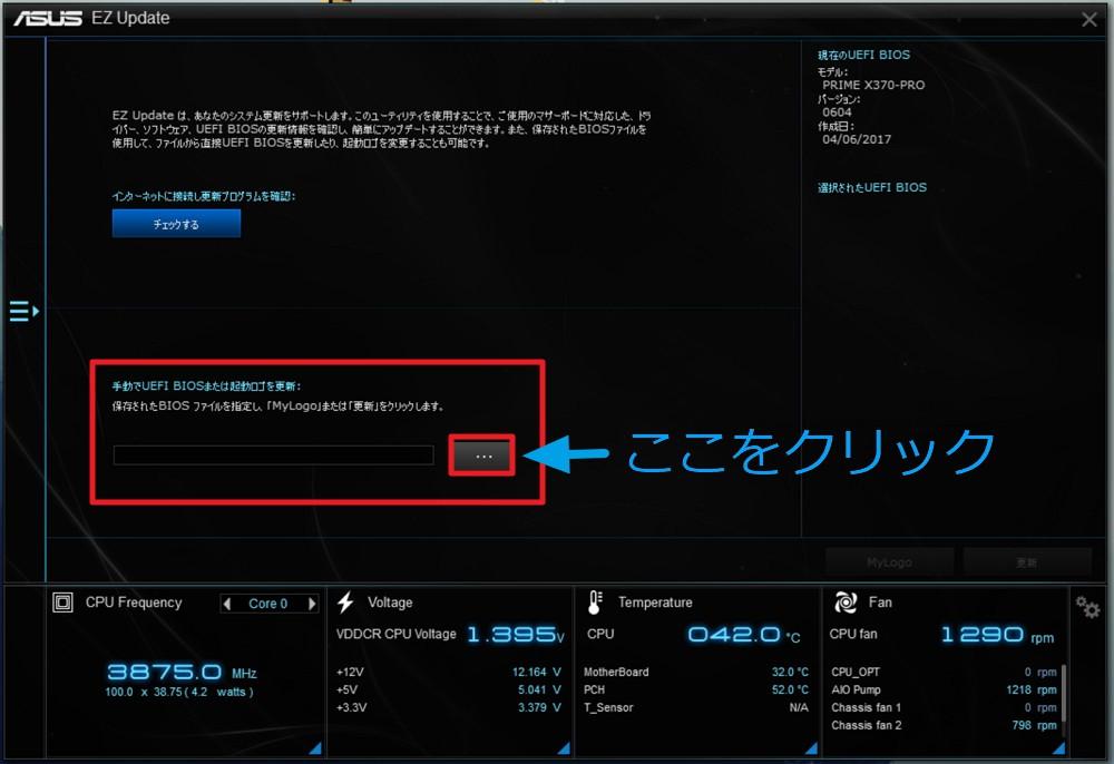 価格.com - 『ASUS AI Suite Ⅱがインストールできま …