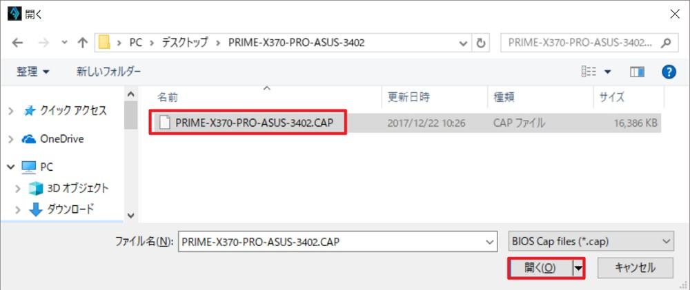 ASUSのAI Suite IIをインストールするとネット速度 …