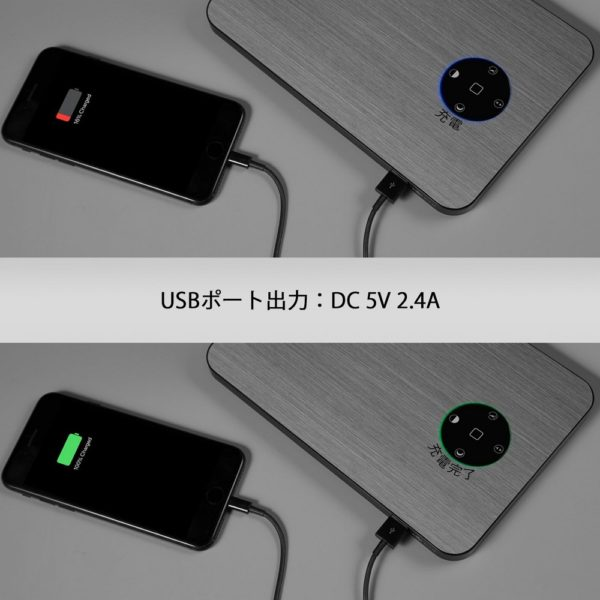 「AUKEY LEDデスクライト LT-ST31」の使い方解説