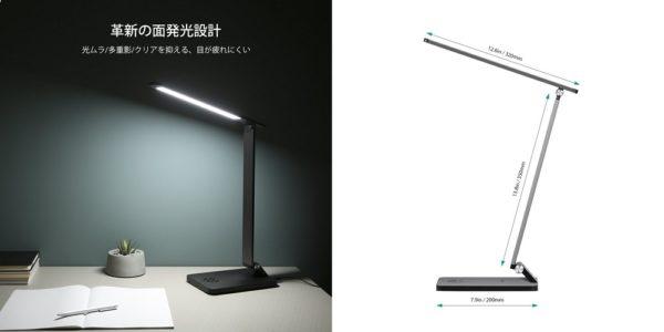「AUKEY LEDデスクライト LT-ST31」の特徴/仕様