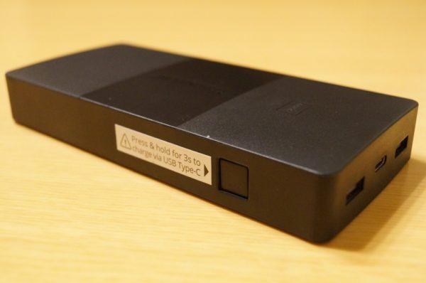 「Tronsmart Brio 20100mAh モバイルバッテリー」