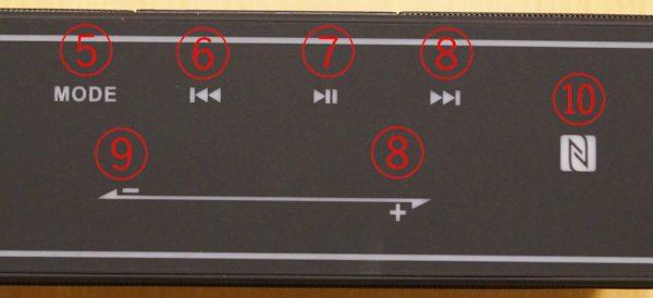 「Tronsmart Mega Bluetooth スピーカー」の日本語説明書/使い方説明&Bluetoothペアリング方法解説