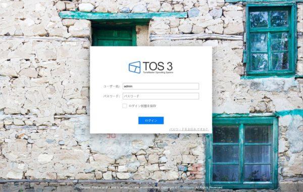 Windows 10:「TerraMaster F2-220」の基本的な使い方~まずはコントロールパネルをチェックして初期セットアップを行おう~