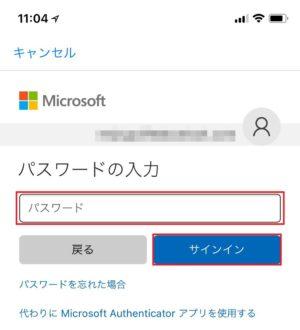 iOS版「Microsoft Edge」をiPhone Xで使ってみた!初期設定の流れと基本的な操作方法解説!