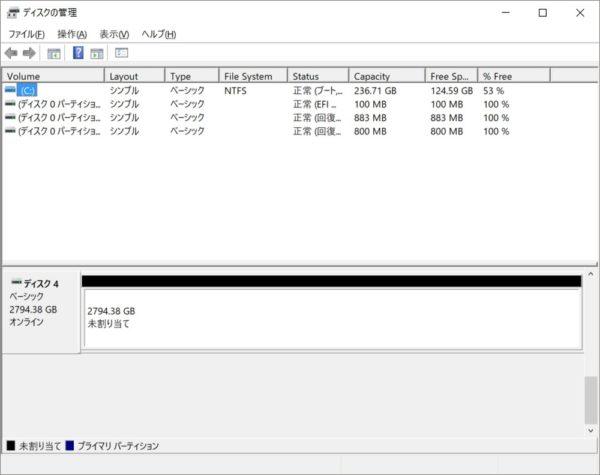 Windows 10:「TerraMaster D5-300C」でRAID 1に変更してHDDのフォーマットを行う方法解説