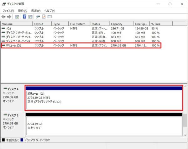 「TerraMaster D5-300C」の初期セットアップ:Windows 10でのHDDディスクフォーマット方法解説