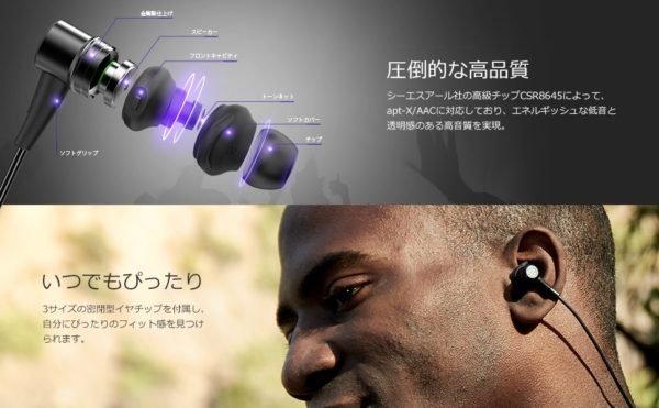 「Tronsmart Flair Bluetooth イヤホン」レビューまとめ!