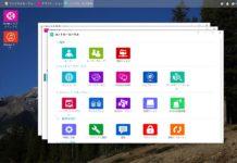 Windows 10:「TerraMaster F2-220」の基本的な使い方解説!データバックアップからDLNAでの動画再生方法、外出先からの接続方法など。