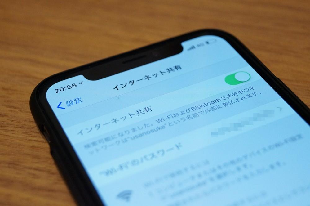 auユーザーは要注意!一部プランのテザリングが2018年4月から500円と有料に!プランの確認と契約の見直しをおすすめします!