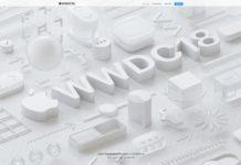 AppleがWWDC 2018の開催を発表!iOS 12の発表や新型iPad Proのお披露目もあり!?