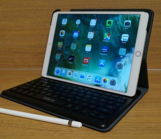 【レビュー】Apple純正に比べて格安だがなかなか良い!「dodocool 10.5インチiPad Pro用スマートキーボードケース」はスマートコネクタ搭載&Apple Pencilの収納にも対応した万能ケース!