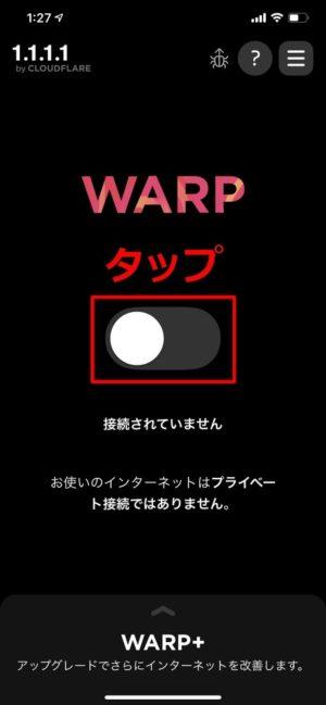 CloudFlareのパブリックDNSサービス「1.1.1.1」や無料VPN「WARP」をiPhoneで設定/使用する方法
