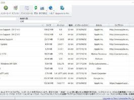 「Revo Uninstaller」は便利なアンインストール支援ソフト!でも利用は慎重に。