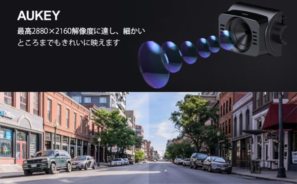 5月24日まで!200台限定で「AUKEY 超高精細ドライブレコーダー DR02J」がクーポン利用で8,300円に!