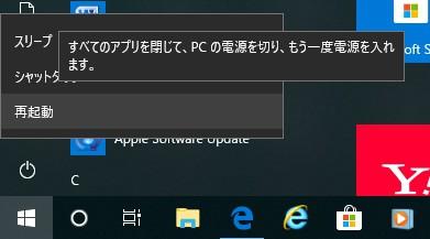 Windows 10 April 2018 Updateに対応した「ESET」のダウンロード&バージョンアップ方法解説