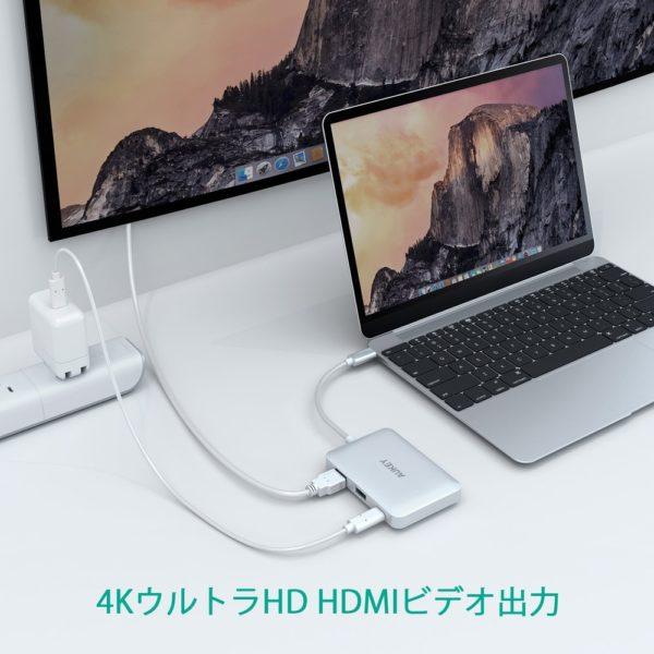 HDMI/USB 3.0/カードリーダー