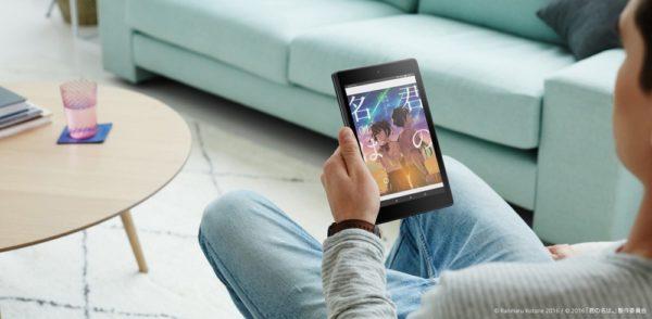 【最大33%OFF】Fire HD8タブレットが本日限定で5,980円から!