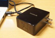 【レビュー】これはおすすめ!「Inateck 45W USB C / PD充電器 UCC1002」は2mのケーブル付きでコスパ良好!充電性能も問題なし!気に入った!